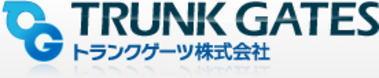 沖縄システム開発 トランクゲーツ株式会社